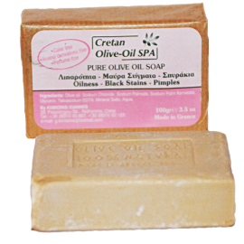 Natural Soap (100gr e 3,5 oz) (Oilness - Black stains - Pimples)